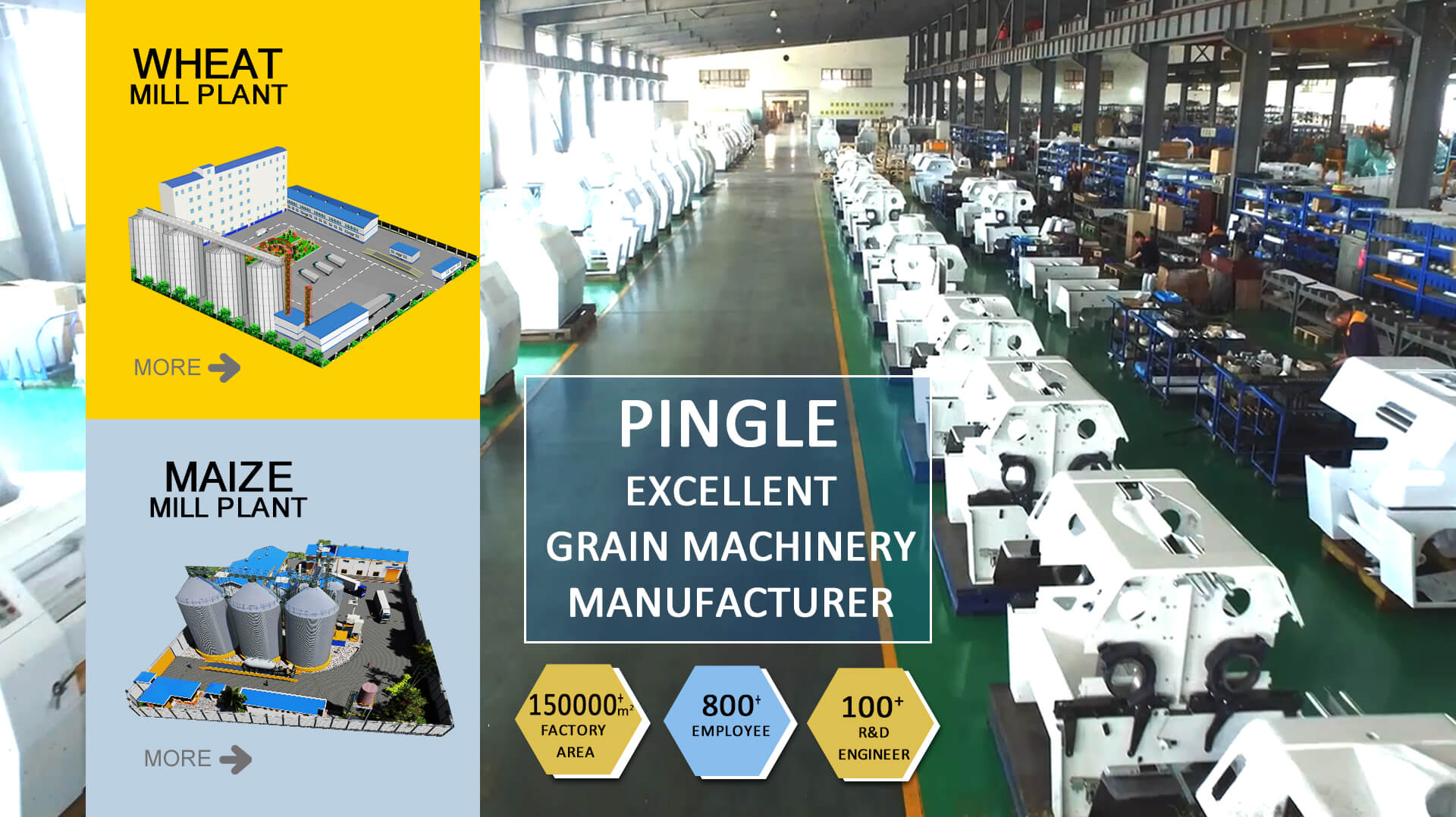 Pingle Excellent Grain Machinery Manufacturer