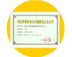 In 2007 Ranking among