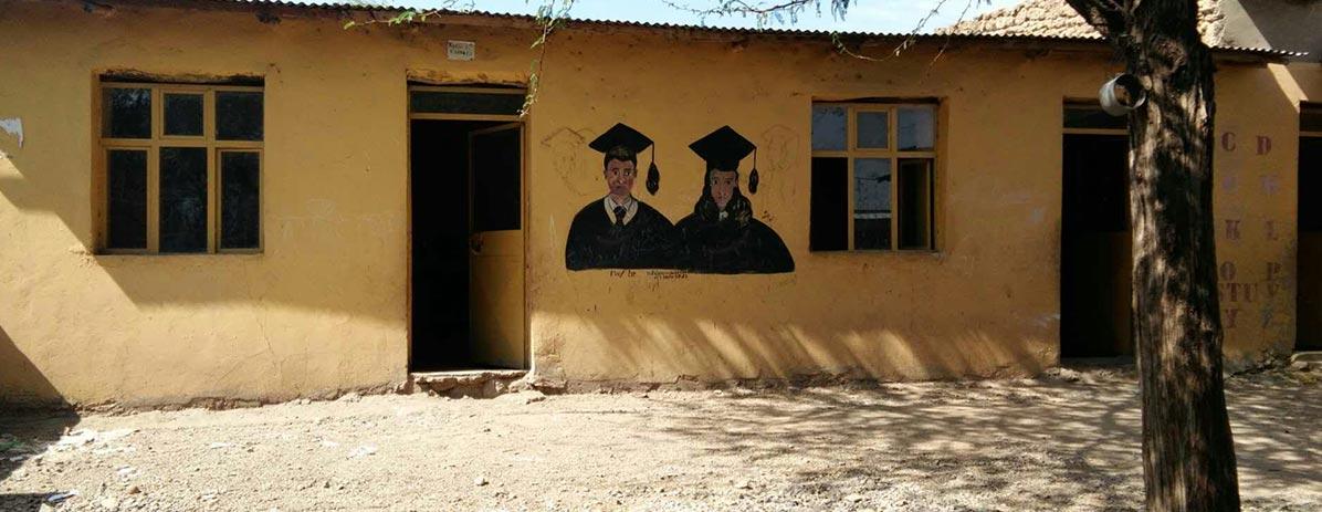 Donate School for Village in Ethiopia