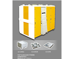 In 2002 Succeeding in the design of aluminum alloy square plansifter, and acquiring two state patents of appearance and utility model;