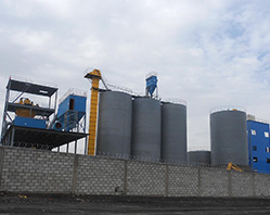 In 2011 Ethiopia Capital Cement Milling & Packing PLC putting into operation.