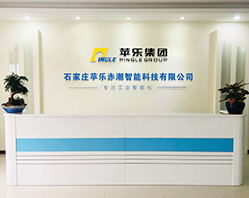 """In 2020 Shijiazhuang Pingle-Chichao Intelligent Technology Co., LTD.""""was established"""