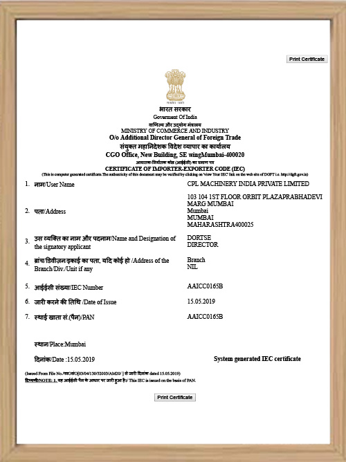 India Branch Company Certificate
